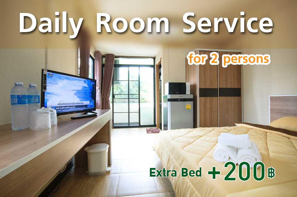 dailyroom-1