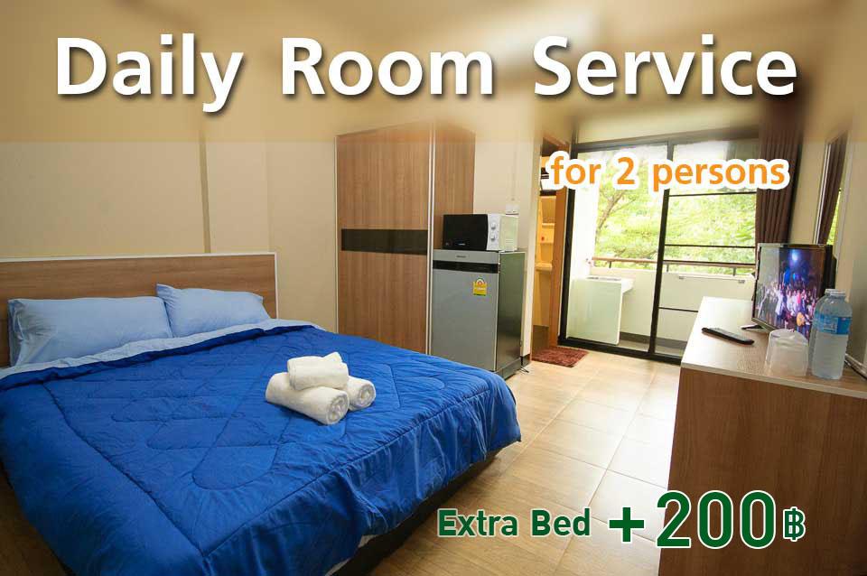 dailyroom-2